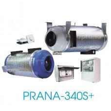 Приточно вытяжная установка  PRANA 340S+