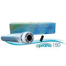 Приточно вытяжная установка  PRANA 150